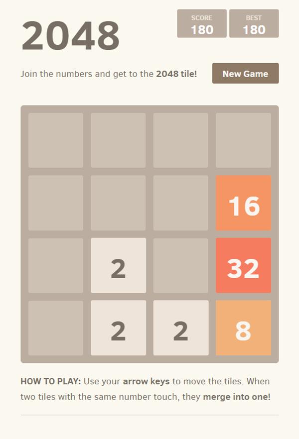 2048 Game Welcome Screen Screenshot.