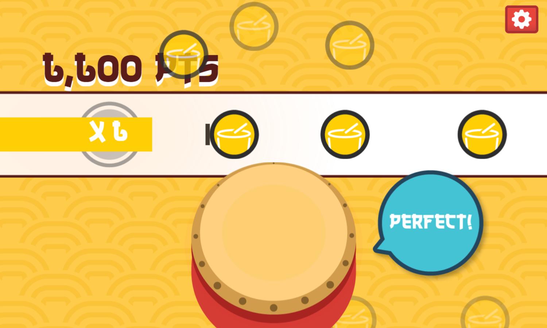 Drum Beats Game Screenshot.