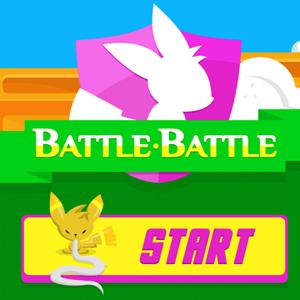 Battle Battle Game.